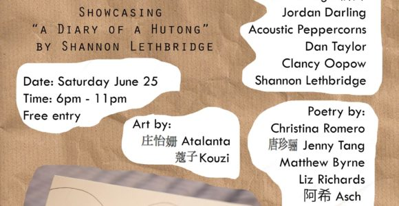 """""""An Art Show"""" – Art, Music, Poetry & Story-Telling"""