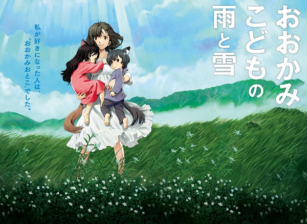 wolf children english subtitles  for movie