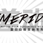 Animeridian – Summertime Animation Film Screenings